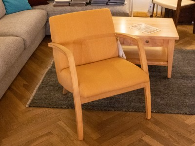 Ausstellungsstück Lino Sessel