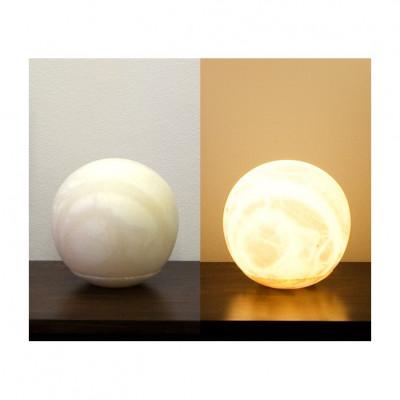 Alabasterlampe Kugel